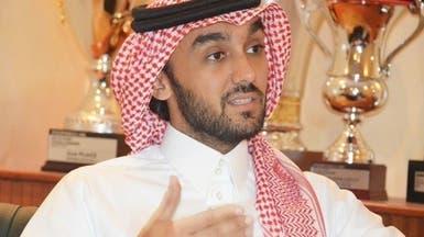 عبدالعزيز الفيصل: سنواصل العمل على تطوير قطاع الرياضة
