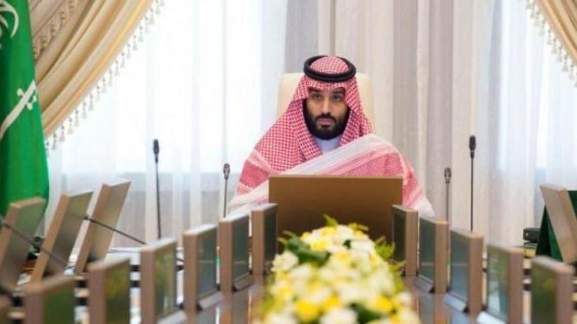 ولي العهد الأمير محمد بن سلمان مجلس الشؤون الاقتصادية