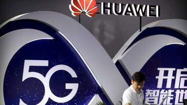 ضربة أميركية قوية تنتظر أكبر شركتي اتصالات في الصين