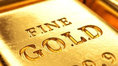 الذهب يهبط بعد عودة الشهية للمخاطرة