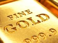 احتياطيات روسيا من الذهب تقفز لـ 90 مليار دولار