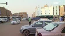 سوڈان : اپوزیشن کا آج جمعرات کے روز دارالحکومت میں مظاہروں کا مطالبہ
