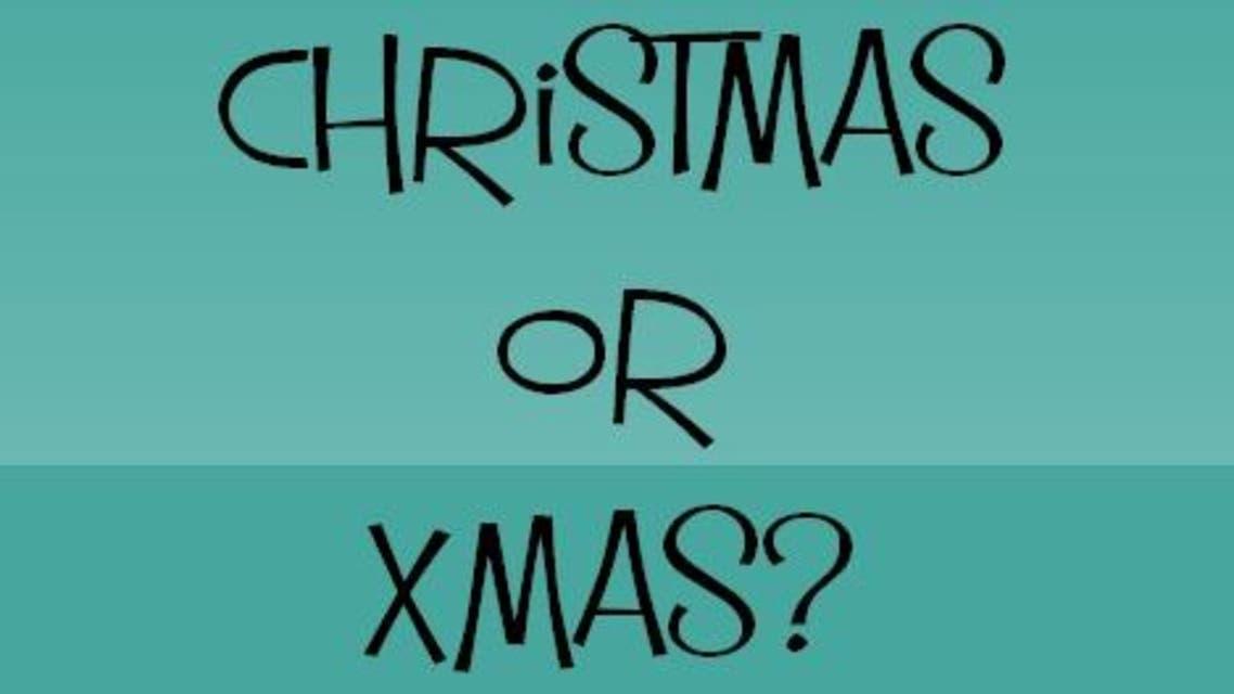 christmas or xmas  1