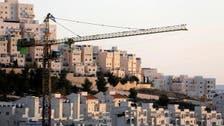 اسرائیل نے غرب اردن میں 2200 مکانات کی تعمیر کی منظوری دے دی