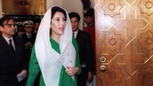 Did Pakistan's Benazir Bhutto have a premonition of her death?