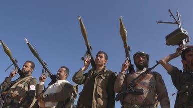 التحالف: 14 خرقا حوثيا لوقف النار في 24 ساعة بالحديدة