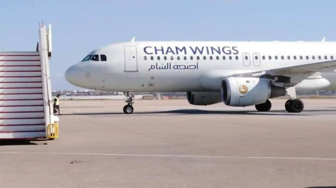 Syrian plane Chamwings