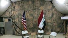 سقوط صدام کے بعد سے کون سے امریکی صدور عراق کا دورہ کر چکے ہیں؟