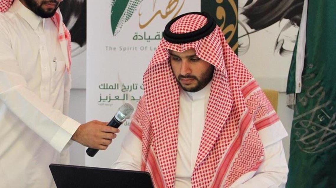 turki bin Mohammed