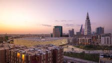 Travel photographer Kyle Mijlof captures unique pictures of sites across Saudi Arabia
