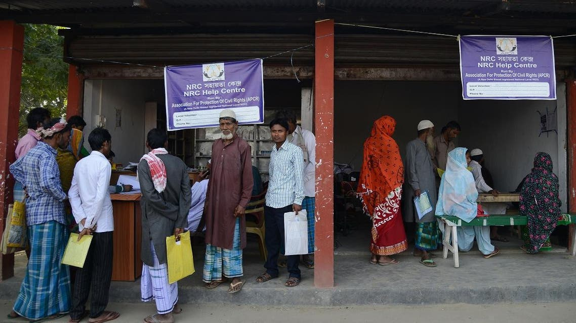Villagers at help center of India National Register of Citizens (NRC) (AFP)