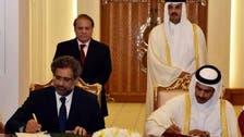 پاکستان اور قطر کے درمیان ایل این جی گیس معاہدہ تنازعات کا شکار