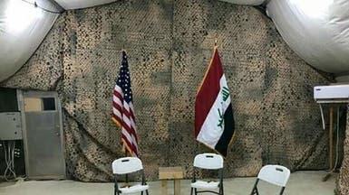 من هم رؤساء الولايات المتحدة الذين زاروا العراق؟