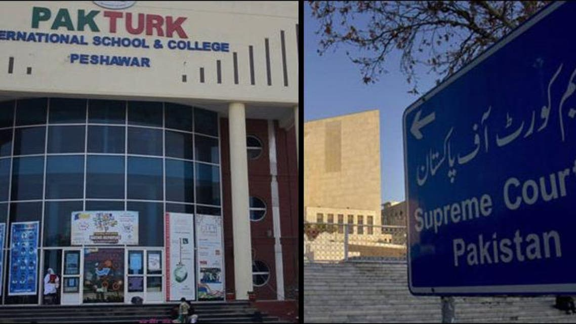 pak-turk