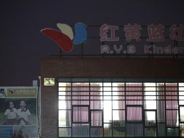 هذه عقوبة مدرّسة صينية وخزت الأطفال الصغار بالإبر
