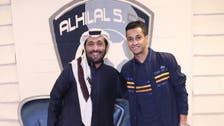 الهلال يمدد تعاقده مع أحمد أشرف لمدة موسمين
