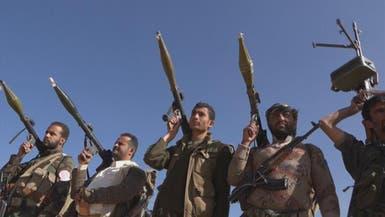 تعز.. ميليشيات الحوثي تختطف فتاتين وتقتل شقيقهما