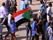 السودان..الاحتجاجات في يومها العاشر وتتواصل في عدة مدن
