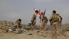 مارب میں یمنی فوج کا حملہ ، 40 سے زیادہ حوثی ہلاک اور زخمی