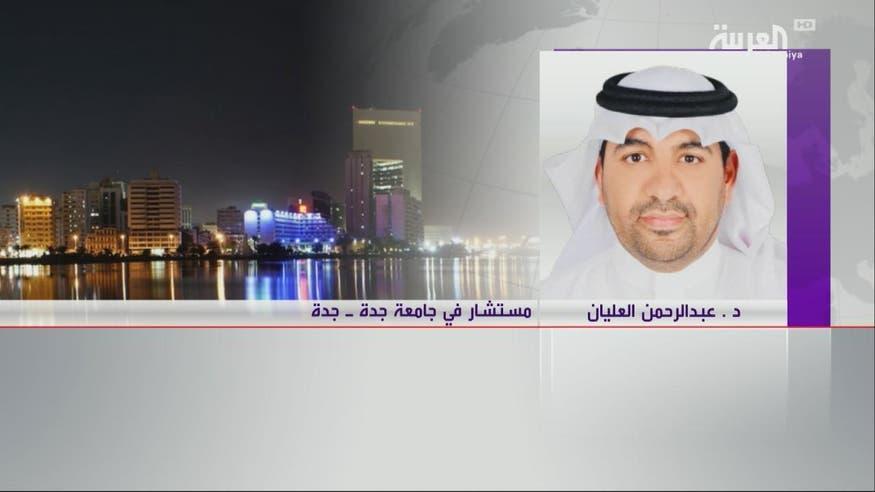 أوامر ملكية في السعودية قضت بإعادة تشكيل مجلس الوزراء