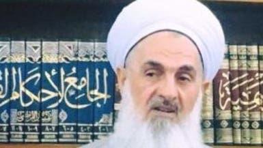 مفتي العراق يحرم الاحتفال مع المسيحيين.. ودعوات غاضبة