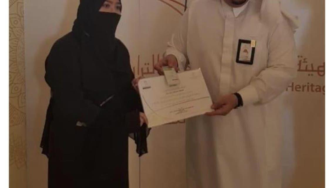 أول رخصة نسائية للإرشاد السياحي في مكة