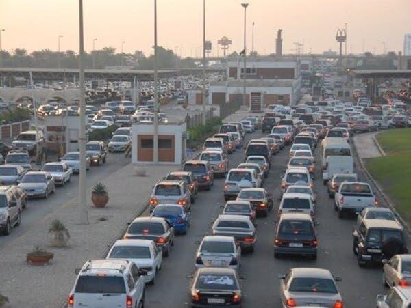 البحرين تسمح بدخول السعوديين دون إجراءات