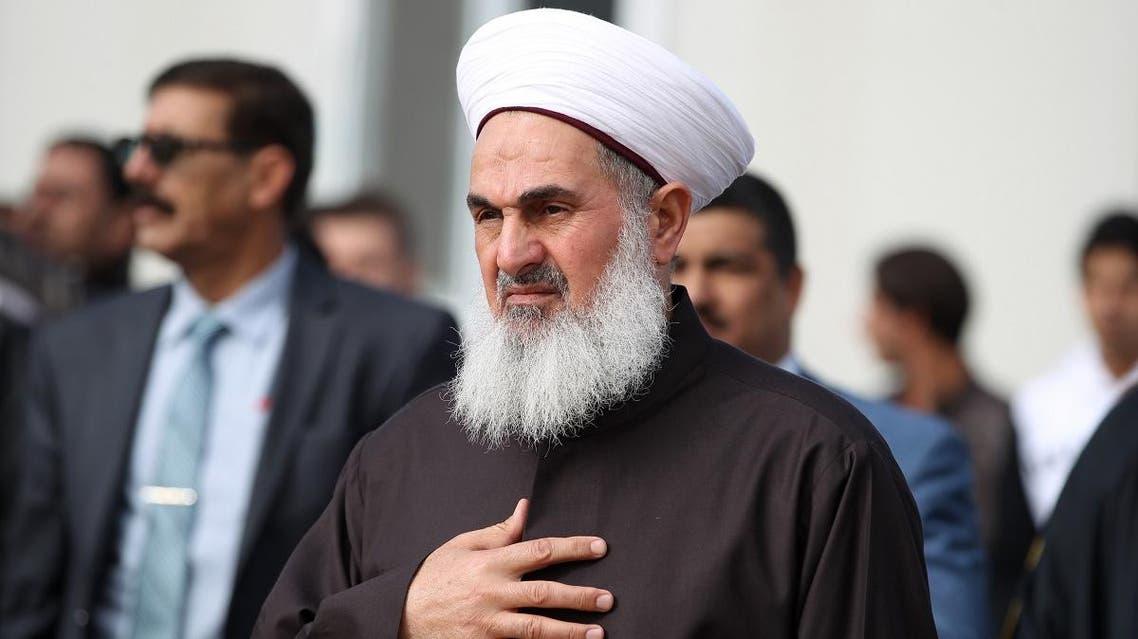 Iraqi grand mufti Mehdi al-Sumaidaie. (AFP)