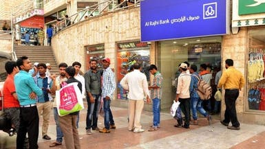 هبوط تحويلات الأجانب من السعودية على أساس شهري في يناير