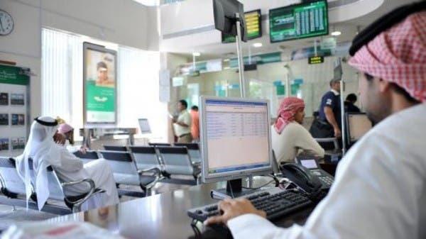 تحويلات الأجانب من السعودية تهبط 12% في مارس