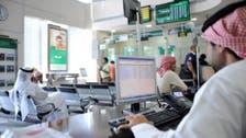تراجع تحويلات الأجانب بالسعودية 8% لـ125 مليار ريال في 2019