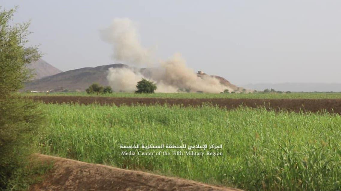 Yamen