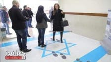 Israel protests image of Jordanian minister stepping on flag