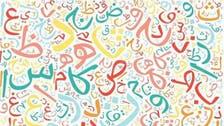 """رمضان کا مادہ """"رمض"""" ، عربی زبان کے لسانیاتی جمال کی اعلی مثال !"""
