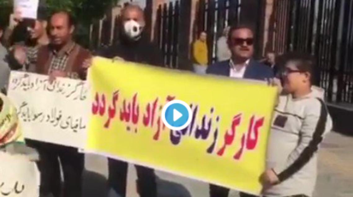«مرگ بر ستمگر» شعار خانوادههای کارگران اهوازی دستگیرشده
