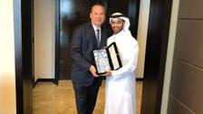 بلومبيرغ: قطر ترحب بالجواز الإسرائيلي خلال كأس العالم