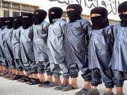 موسكو تعيد 30 طفلا روسيا من أبناء مقاتلي داعش في العراق