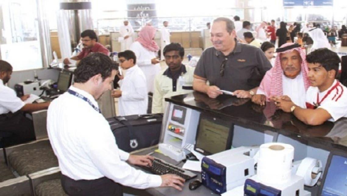 تحويلات الأجانب من السعودية