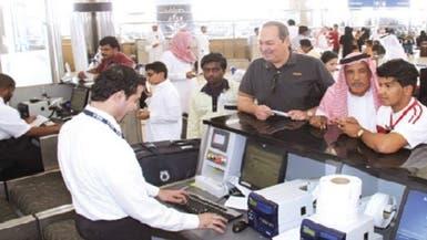 تحويلات المصريين بالخارج ترتفع إلى 17 مليار دولار في 7 أشهر