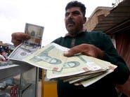 البنك الدولي: إيران ستشهد ثاني أسوأ انكماش اقتصادي