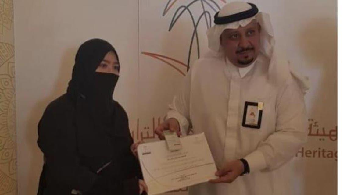 Hannan banjar : KSA  1st Tourist Guid