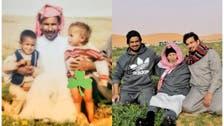 روضة السبلة.. صورتان لأب سعودي وابنيه بينهما 38 عاماً