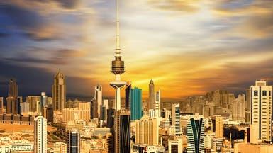اقتصاد الكويت ينمو 2.6% على أساس سنوي في الربع الأول