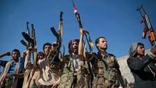 بالتفاصيل.. قيادات حوثية تابعة للحرس الثوري تهرب المخدرات