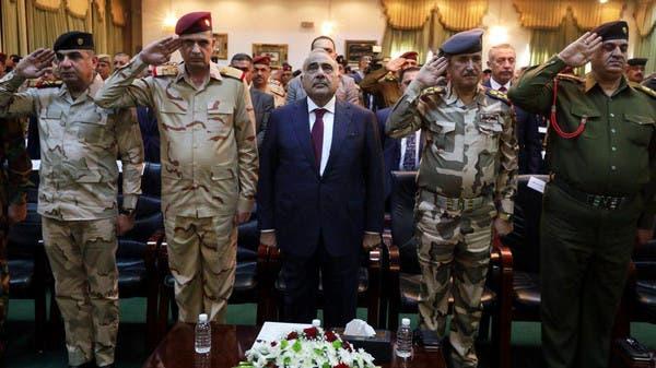 عادل عبدالمهدي مع قادة القوات العراقية