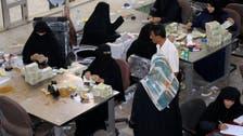 """المركزي اليمني يبدأ أعمال إنشاء """"مركز عدن المالي"""""""