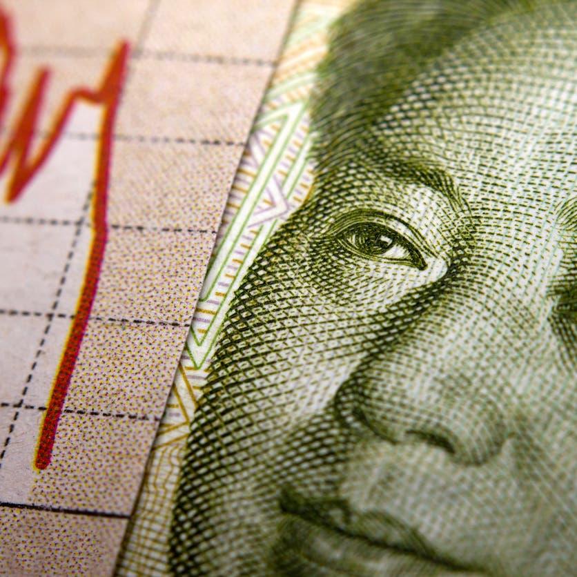 الاقتصاد الصيني يتجنب الانكماش.. خالف القاعدة في 2020