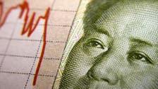 المركزي الصيني يتوقع نمو الاقتصاد 9% في 2021