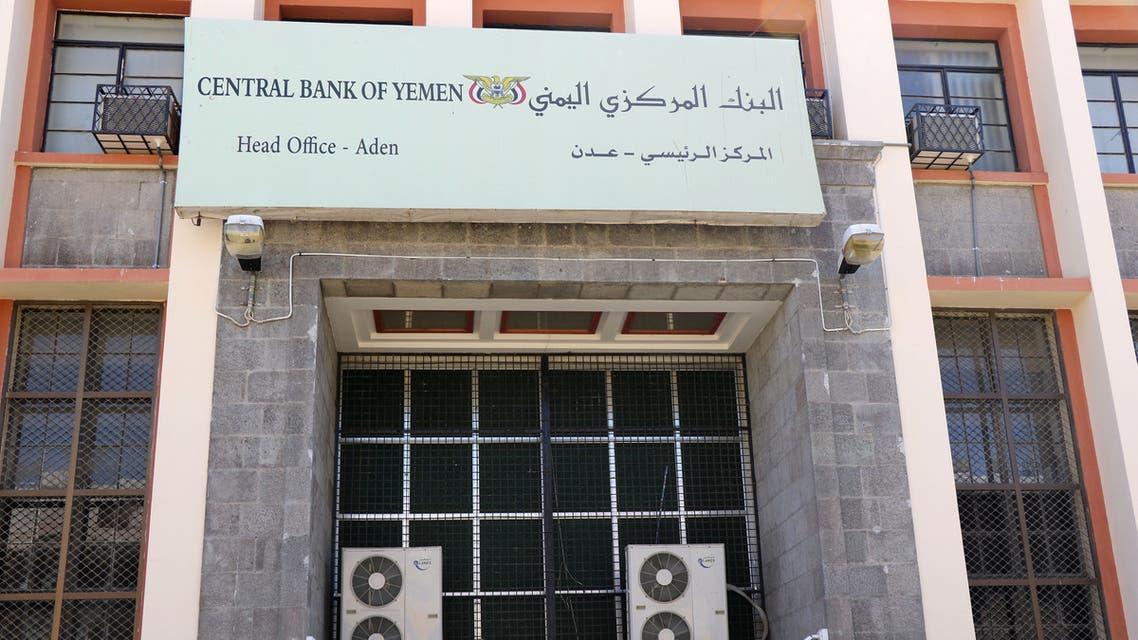 المركزي اليمني عدن