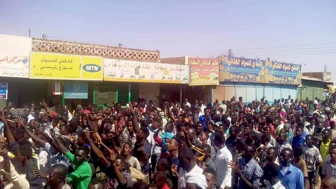 Sudan protests. (AP)